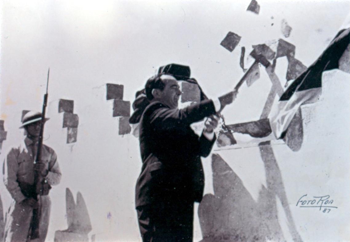 Imagen del día de la Abolición del Ejército, en 1948